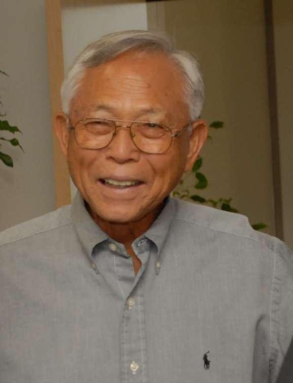 Doctor Ozaki